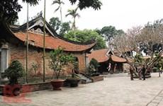 北江省永严寺——越南竹林安子禅派中心之一
