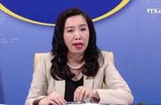 越南外交部以线上形式举行例行记者会