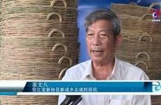 坚江省致力于保护手工草桶编织业