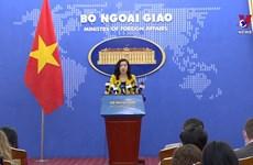 越南外交部对中国颁发的东海禁渔通告表示强烈反对