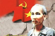 胡志明主席仁爱之心 ——越南人民践行的道德品质