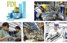 越南加大吸引欧洲优质外资力度