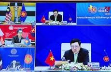 东盟外长非正式会议以视频形式举行