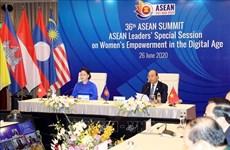 越南提出举办数字时代的妇女赋权特别会议的倡议