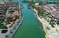 会安跻身亚洲最佳旅游城市榜单
