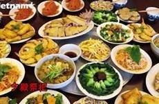 越南过年重要祭祀礼仪