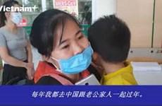 从中国武汉回来的越南公民接受21天隔离后的经历分享