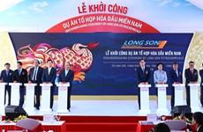 组图:东盟各国的投资对越南经济发展进程中扮演重要角色