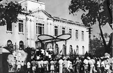 越南八月革命胜利有着巨大的政治感染力