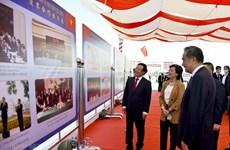 组图:越中两国庆祝《越中陆地边界条约》签署20周年