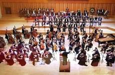 越南国家交响乐团首次举行线上音乐会