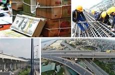越南努力加快公共投资资金到位进度