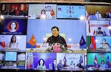 组图: 东盟议会联盟女议员(WAIPA)会议以视频形式召开