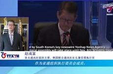 越通社成立75周年:韩国联合通讯社向越通社祝贺