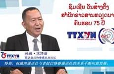 越通社成立75周年:老挝巴特寮通讯社向越通社祝贺
