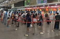 越南重新开通往返岘港市的航线