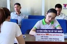 在冠肺炎疫情背景下第二季度越南失业率创10年来新高