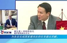 越通社成立75周年:俄罗斯塔斯社向越通社祝贺