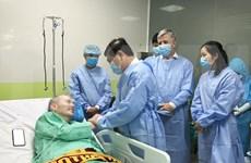 胡志明市大水镬医院接受第91例新冠肺炎患者