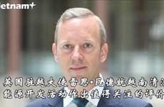 英国大使对越南能源可持续发展前景充满希望
