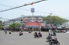 疫情过后 岘港市恢复零售市场