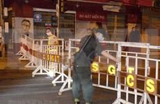 岘港市展开落实第16号指示的第一天
