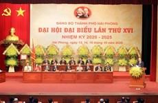 阮春福出席越共海防市第十六次代表大会