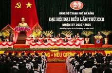 越共岘港市第二十二次代表大会召开