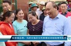 阮春福总理走访慰问广平省受灾最为严重的县份