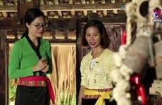 芒族文化空间博物馆 – 保留芒族文化之地