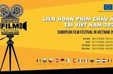 2020年欧洲电影节即将亮相越南