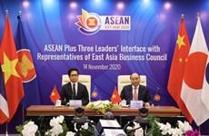 组图:东盟与中日韩领导人与东亚商务理事会代表会面
