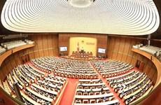 越南第14届国会第10次会议圆满落幕