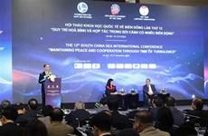 东海国际学术研讨会:在动荡的背景下保持和平与合作