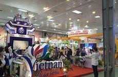2020年越南最具规模国际旅游展正式开幕