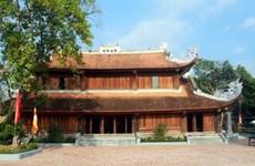 组图:琼林寺——陈朝国家级特别遗迹