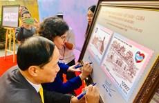 庆祝越古建交60周年纪念邮票集正式发行
