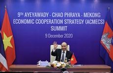 阮春福总理出席第9届ACMECS峰会