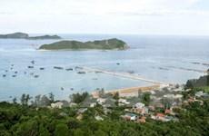 越南海洋岛屿旅游业的发展潜力和方向