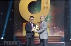 越通社抖音账号获得2020年越南抖音大奖社会影响力奖