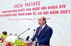 阮春福总理:越南在许多领域上完全可以走在前茅