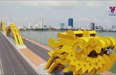 将岘港市建设成为现代、智能及富有特色的生态城市