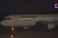 Vietravel Airlines正式开通商业航线