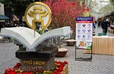 组图:辛丑新春探索河内图书街