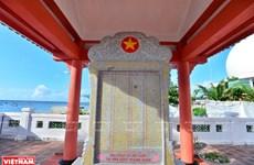 组图:荣福寺——东海上的神圣信仰之地
