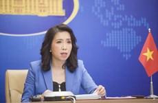 越南支持放弃新冠疫苗专利权