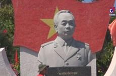 长沙群岛云雀岛上设立武元甲大将的雕像