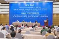 越南国家主席办公厅对外公布2021年特赦令