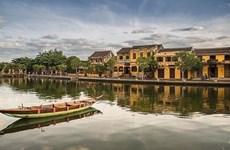 组图:会安跻身亚洲最佳15座城市榜单