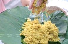河内秋之味--扁米